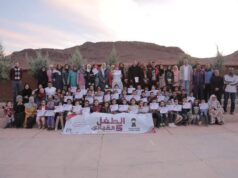 Alfari9: Moroccan Initiative for Child Leadership, Youth Development