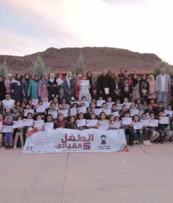 Alfari9: Moroccan Initiative for Child Leadership, Youth Development