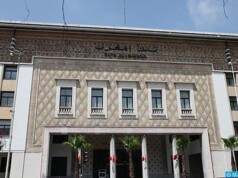 Bank Al-Maghrib: Moroccan Dirham Appreciated Against Dollar, Euro