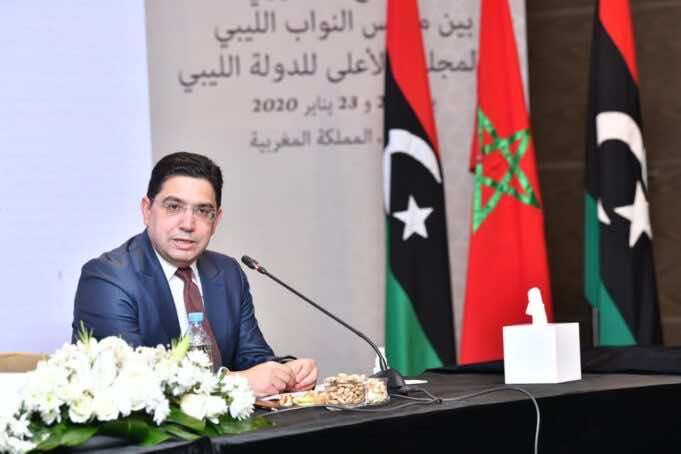 Bourita Morocco's Doors Always Open for All Libyans