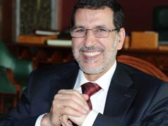 El Othmani Morocco Has No Clue When COVID-19 Vaccines Will Arrive