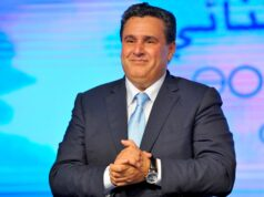 Forbes: Morocco's Aziz Akhannouch is 12th Wealthiest Man in Africa
