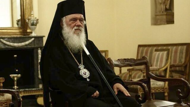 Greece: Muslims Denounce Archbishop's Insulting Remarks Against Islam