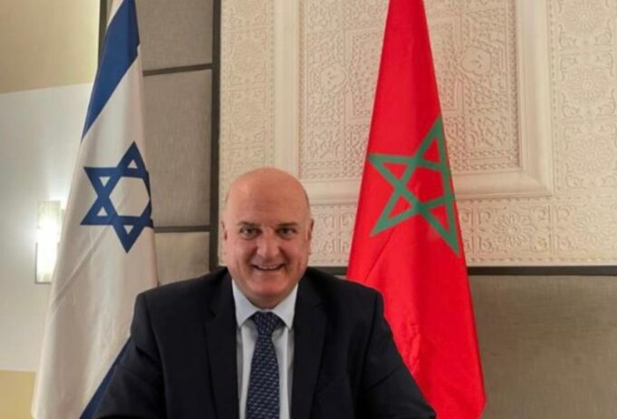 Israel Reopens Diplomatic Liaison Office in Morocco