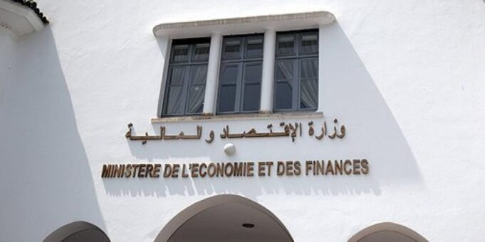 Ministry Of Finance: Morocco Has A Budget Deficit of $9.2 Billion