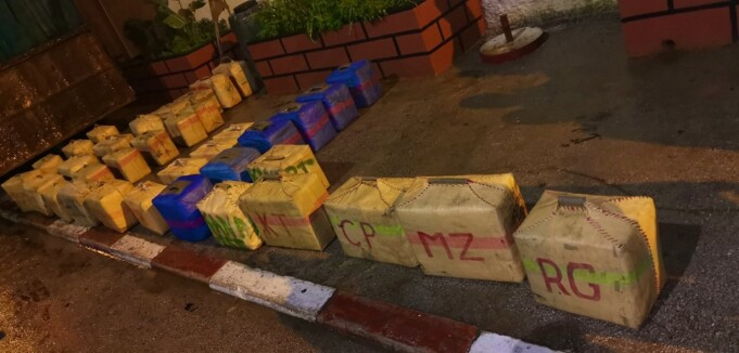 Moroccan Police Seize Packages of Cannabis Resin in Kenitra