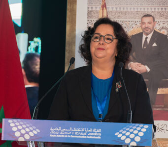 Morocco Commits to 'Pluralist and Diversified Audiovisual Landscape