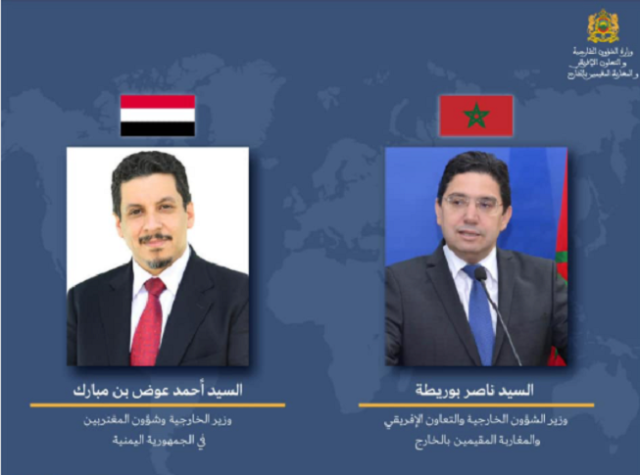 Morocco Renews Support for Yemen's Stability, Sovereignty