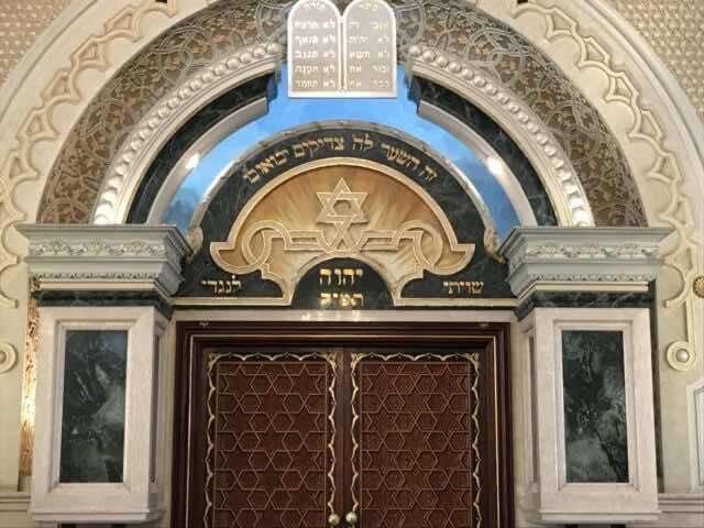 Morocco's Ambassador to the US Highlights Moroccan Jewish History