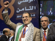 Morocco's Ruling Party Condemns Israel's Attacks in Palestine