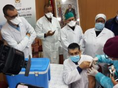 Photos Morocco Begins Vaccination Campaign Against COVID-19