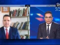 Samir Bennis New US President Joe Biden Won't Harm Morocco's Interests