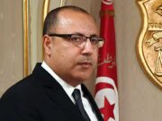 Tunisia's Cabinet Reshuffle Fails to Halt Mounting Political Unrest