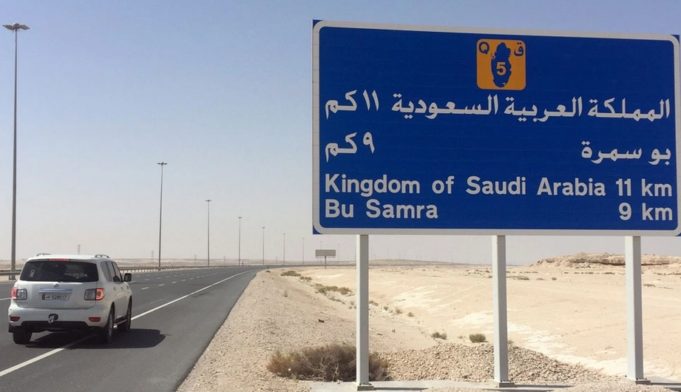 UAE To Open Borders With Qatar Tomorrow, Ending Gulf Crisis