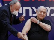 Israel Suspends Small-Scale Vaccine Donations to Allies