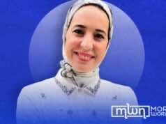 Hajar Mousannif: Empowerment Through Curiosity, Resilience, Education