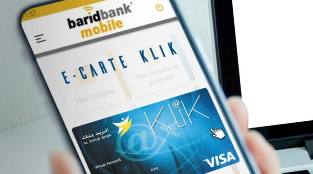 Al Barid Bank Launches 1st Fully-Digital Credit Card in Morocco