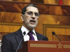 El Othmani: Moroccans Must Collectively End Violence Against Women