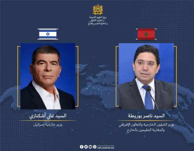 Foreign Ministers of Morocco, Israel Talk Bilateral Cooperation
