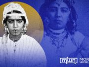 Kharboucha Moroccan Heroine, Voice of Rebellion Against Injustice