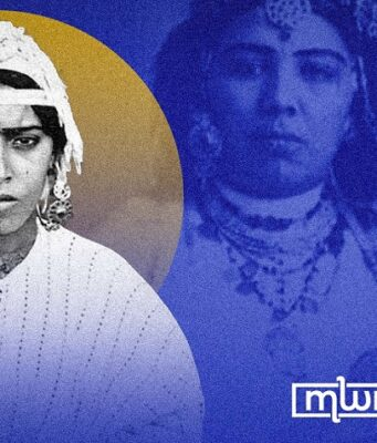 Kharboucha Moroccan Heroine, Voice of Rebellion Against Injustice