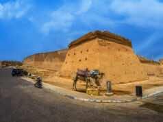 Moroccan Company to Participate in Rehabilitation of Agadir Oufella