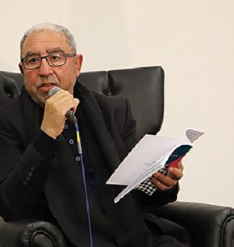 Moroccan Poet Mohamed Achaari Wins 2020 Argana International Poetry Prize