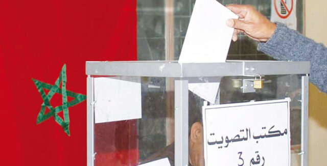 Morocco Drafts Two New Bills to Improve Electoral System, Gender Balance