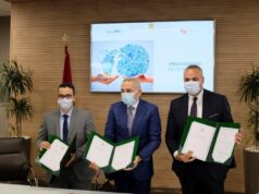 Morocco Launches New Program to Support Industrial Projects