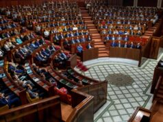 Morocco Proposes Establishment of Parliamentary Friendship Group with Israel