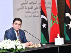 Morocco Welcomes Appointment of Interim Authority in Libya