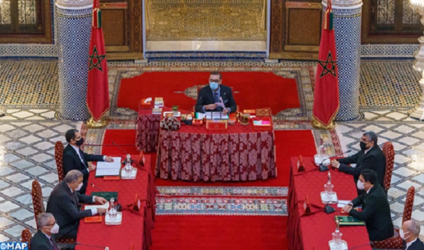 Tangier Event: King Asks Government to Take Urgent Measures to Avoid Painful Incidents