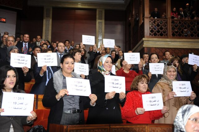 Women and Morocco's Democracy Activists Lead Fight for Gender Equality