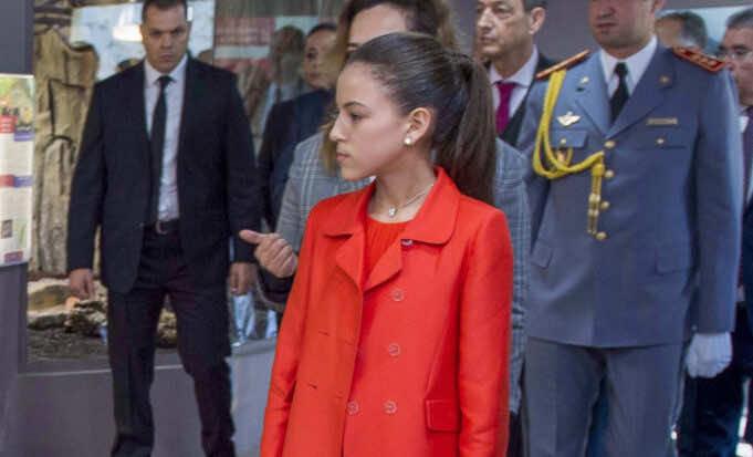 Morocco's Princess Lalla Khadija Celebrates 14th Birthday