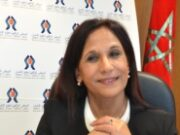 Human Rights, Gender Equality: UN Celebrates Morocco's Amina Bouayach