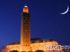 A Latvian's First Experience Fasting for Ramadan in Morocco