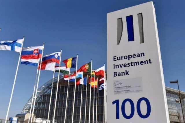 COVID-19, EIB Mobilized €617 Million of Financing in Morocco in 2020