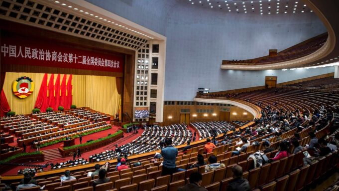 China's Two Sessions Meeting, What Does It Mean For Africa?