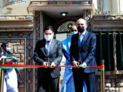 Jordan Officially Opens Consulate in Morocco's Laayoune