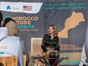 US Embassy Launches New 'Morocco Future Leaders Program' in Dakhla