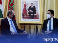 Moroccan FM: Jordan-Morocco Ties Serve as Example for Arab Relations