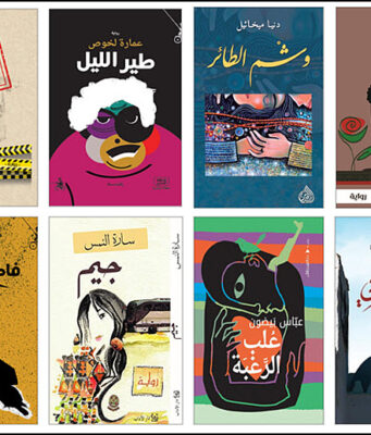 Moroccan Novelists Among Nominees for International Arabic Fiction Award