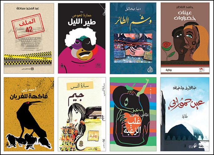 Moroccan Novelists Among Nominees for International Arabic Fiction Award
