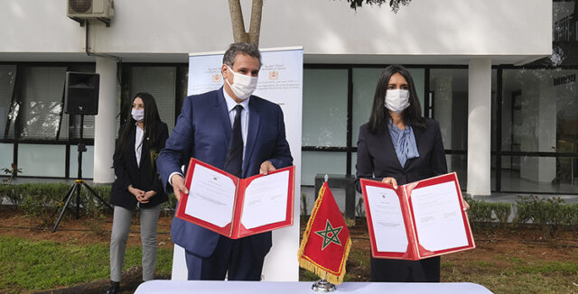 Morocco Seeks to Boost Innovative Agricultural Cooperatives