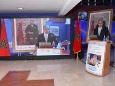 Morocco Unveils New National Geology Plan