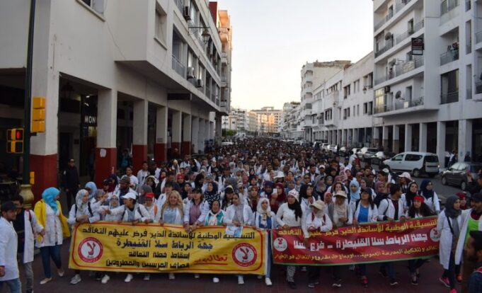Morocco's Contractual Teachers, National Coordination Calls for 3-Day Strike