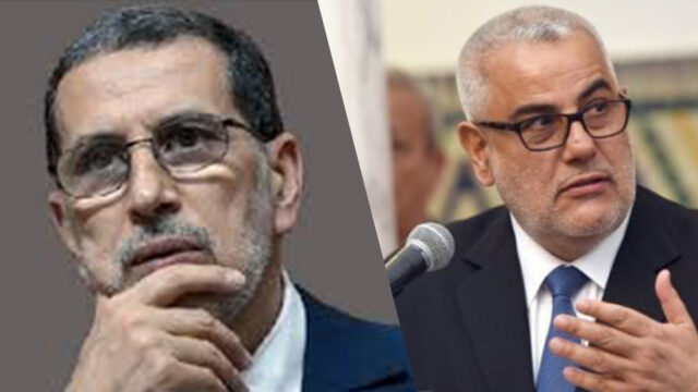Electoral Quotas: Morocco's Embattled PJD Is Fighting for Survival