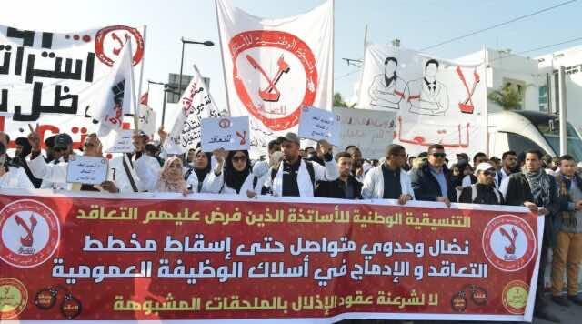 Police Break Up Latest Teacher Strikes in Rabat
