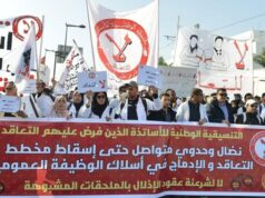 #Protect_Teachers, Moroccans Show Solidarity With Contractual Teachers