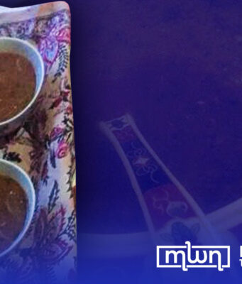 Recipe for Moroccan Harira Soup: A Vegetarian Dream